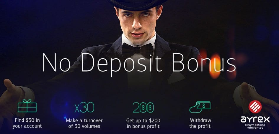 Binary options no deposit bonus november 2016