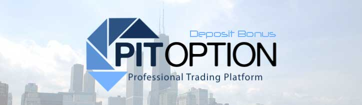 PIToption Welcome Deposit Bonus