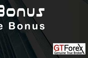Binary No Deposit Bonus New List - Latest Promotions - FXZone