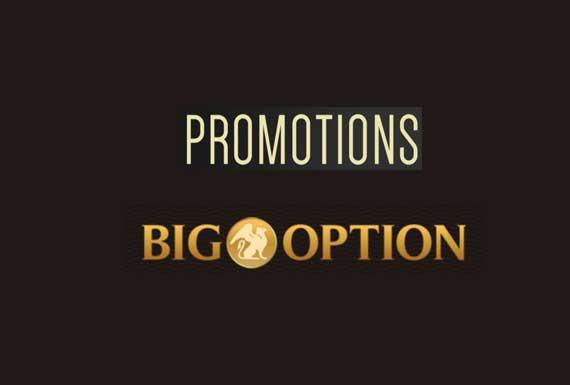 deposit bonus bigoption