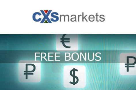 $25 WELCOME No Deposit Bonus – CXSmarkets