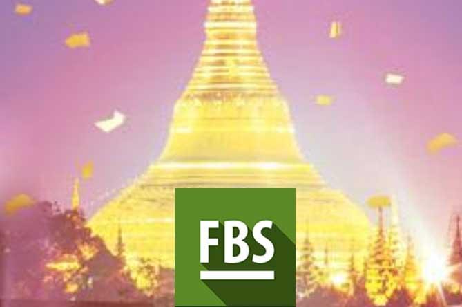 Fbs forex bonus
