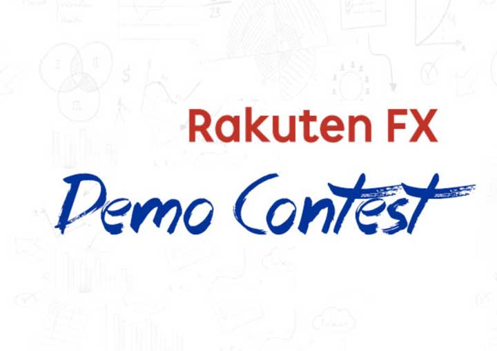 Demo forex trading contest