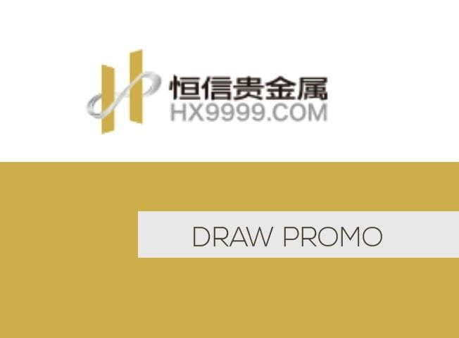 Forex drawdown bonus