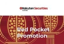 rakuten securities red pocket promotion