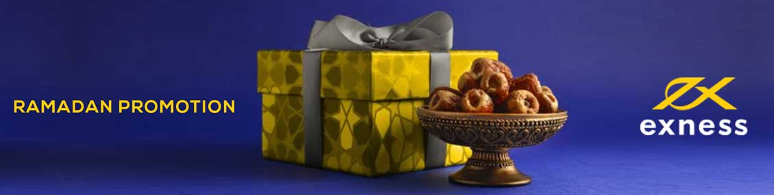 Exness-ramadan-promotion