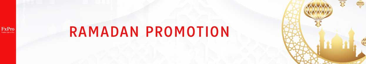 fxpro ramadan promotion