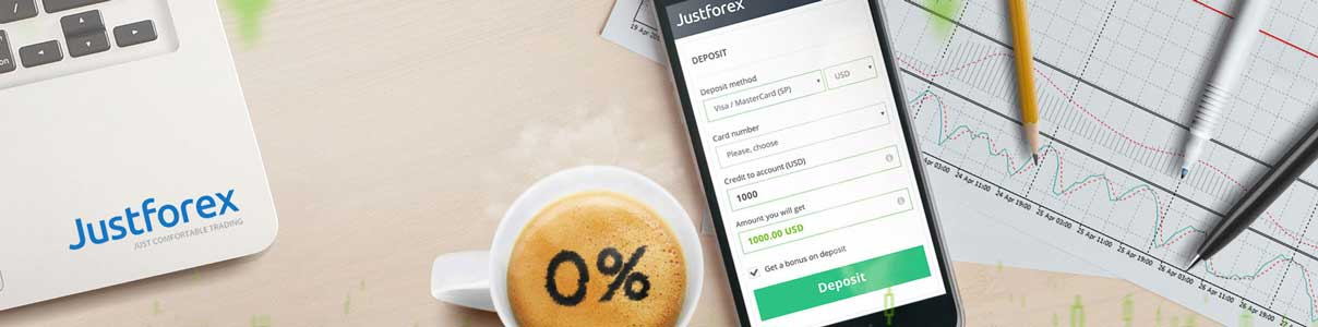 justforex deposit commission free