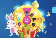 one financial markets lottery promo